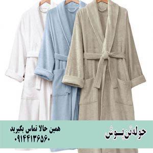 تولید حوله تن پوش ایرانی