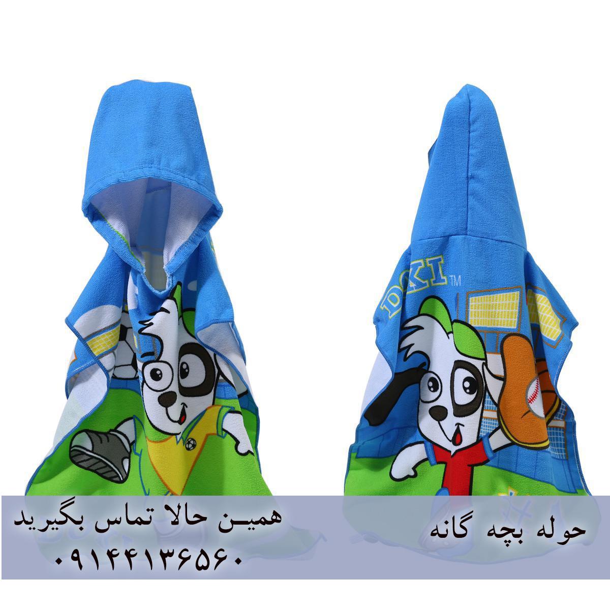 خرید اینترنتی حوله لباسی کودک